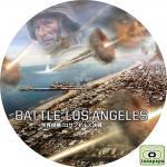 世界戦略:ロサンゼルス決戦 ~ BATTLE: LOS ANGELES ~