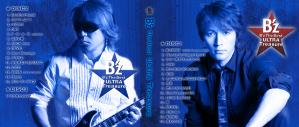 B'z The Best ULTRA Treasure