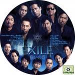EXILE ~ 願いの塔 ~