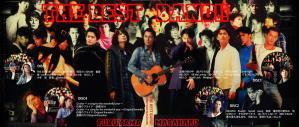 福山雅治 ~ THE BEST BANG!! ~