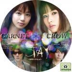 GARNET CROW / STAY