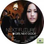 GIRL NEXT DOOR ~ NEXT FUTURE~
