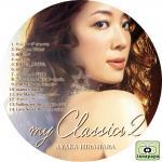 平原綾香 ~ my Classics2 ~