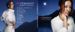 平原綾香 ~ my classics! ~