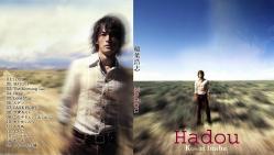 稲葉浩志 ~ Hadou ~