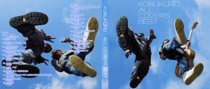 コブクロ ~ KOBUKURO ALL COVERS BEST ~