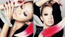 倖田來未 ~ ETERNITY Love & Songs ~