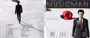 桑田佳祐 ~ MUSICMAN ~