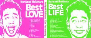 槙原敬之 ~ Best LOVE & LIFE ~