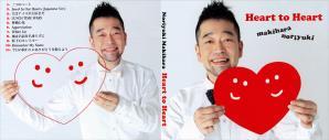 槇原敬之 ~ Heart to Heart ~