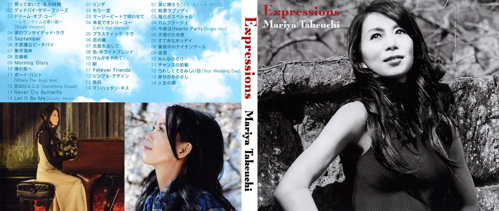 Mariya takeuchi 竹内 まりや plastic love - 4 6