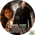 メカニック ~ THE MECHANIC ~