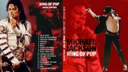 Michael Jackson / KING OF POP Japan Edition
