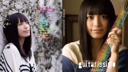 miwa ~ guitarissimo ~