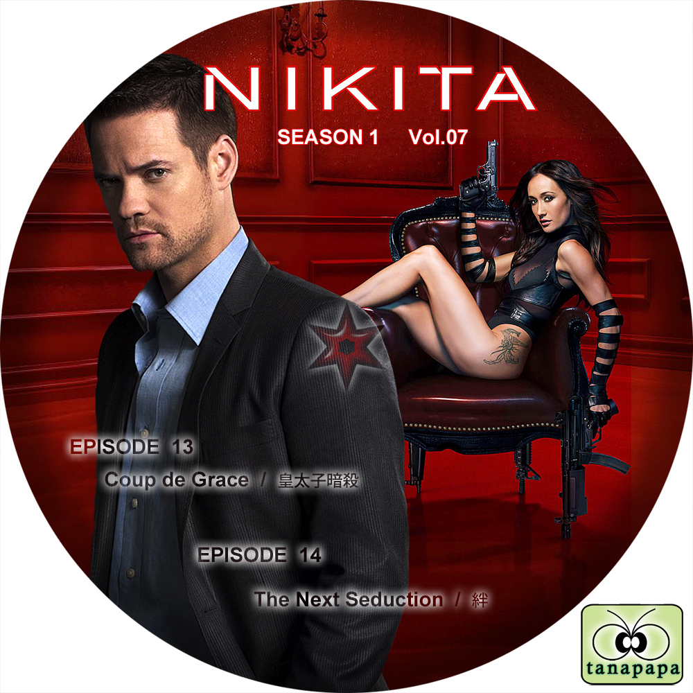 DOWNLOAD LA FEMME NIKITA SEASON 2 EPISODE 1