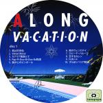 大瀧詠一 ~A LONG VACATION ~