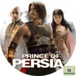 プリンス・オブ・ペルシャ ~ PRINCE OF PERSIA ~
