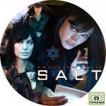 ソルト ~ SALT ~