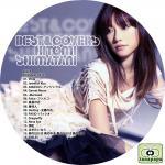 島谷ひとみ ~ BEST & COVERS ~