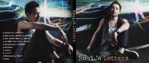 SoulJa ~ Letters ~