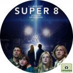 SUPER 8/スーパーエイト ~ SUPER 8 ~