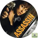 ベルベット・アサシン ~ THE ASSASSIN NEXT DOOR ~