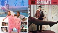 卒業 ~ THE GRADUATE ~