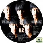 東方神起 ~ BEST SELECTION 2010 ~