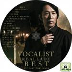 徳永英明 ~ VOCALIST & BALLADE BEST ~