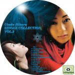 宇多田ヒカル ~ SINGLE COLLECTION VOL.2 ~
