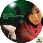 宇多田ヒカル ~ SINGLE COLLECTION VOL.2 ~