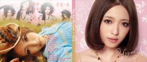 YU-A / You Are My Love