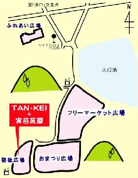 091025syuttenbasyo.jpg