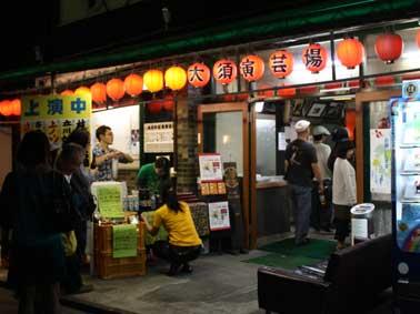20101002jyounetsu-004.jpg