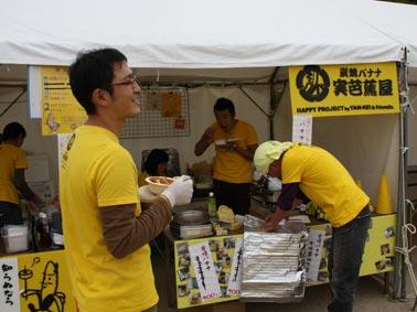 20101024-156.jpg