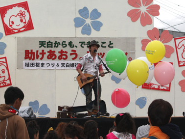 ueda_sakura_ooshima 050