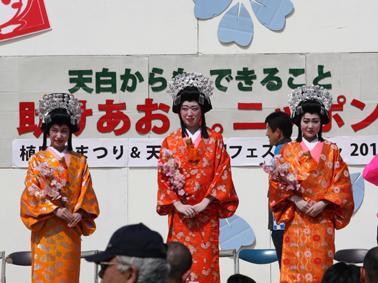 ueda_sakura2011 308