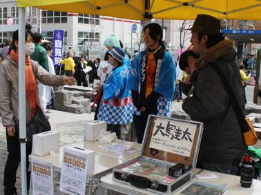 ueda_sakura2011 273