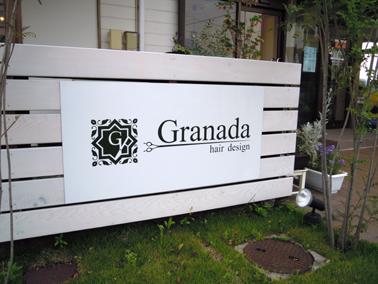 201105granada 001