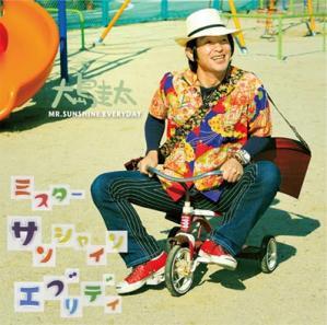 OOSHIMAKEITA_CDs.jpg