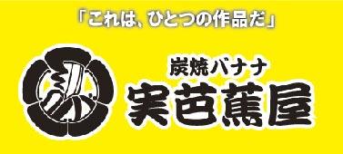 mibasho_logo.jpg