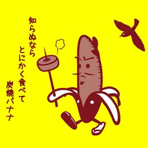 nobunana2.jpg