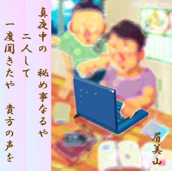 b0009331_1383346.jpg