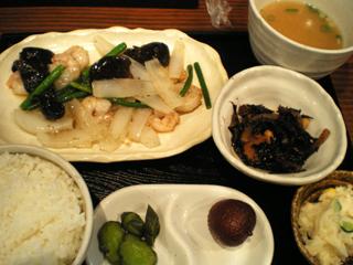 海老胡椒炒め
