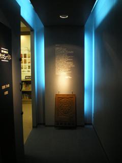 パチンコミュージアム
