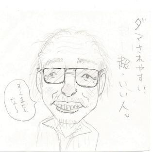 e‐Kiiさん