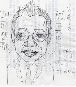 ヨシミさん008