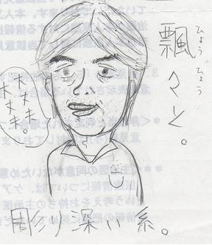 DJ-AZMさん011