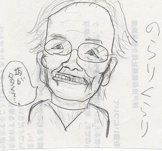 Mさん015