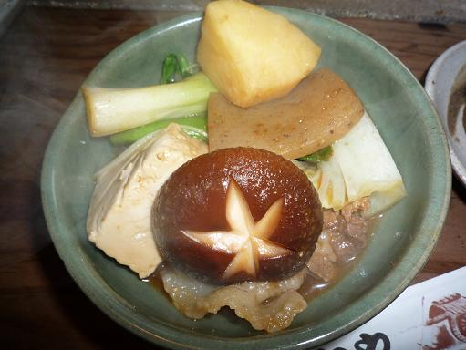 いわやぼたん鍋③